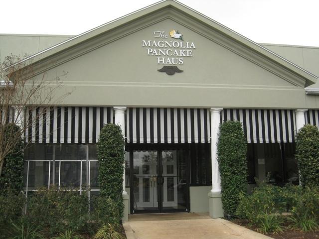 Magnolia pancake haus movies and san antonio botancial for Furniture haus san antonio